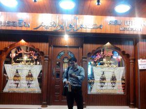 Restaurant Abu Ibrahim