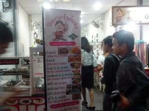 Warung halal Food sebrang Asiatique