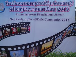 Get Ready to Be ASEAN Community 2015