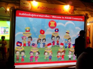 ASEAN Booth